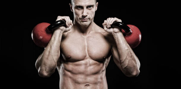 Integrated fitness groupon available for kettlebell cardio